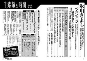 sj002_mokuji4