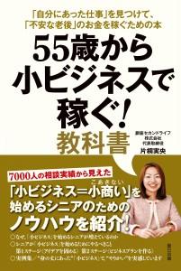 BUSINESS_COVER_OBI_kouryou